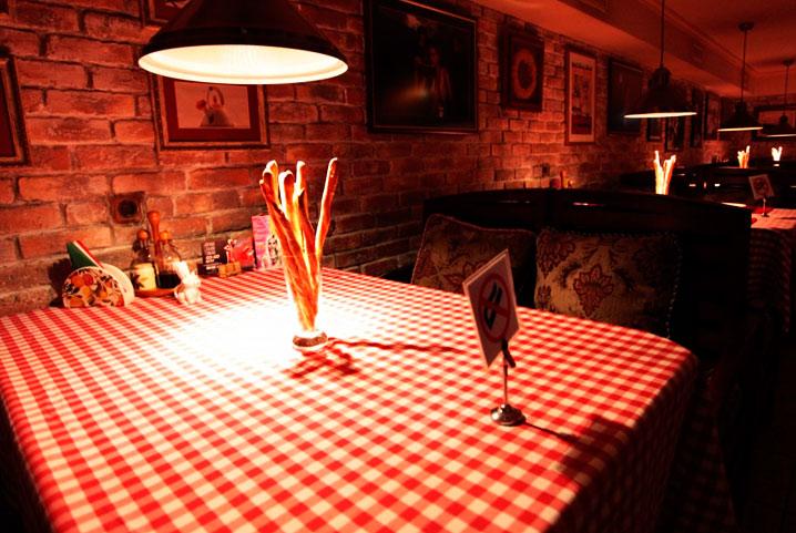Ресторан дом краснодар меню
