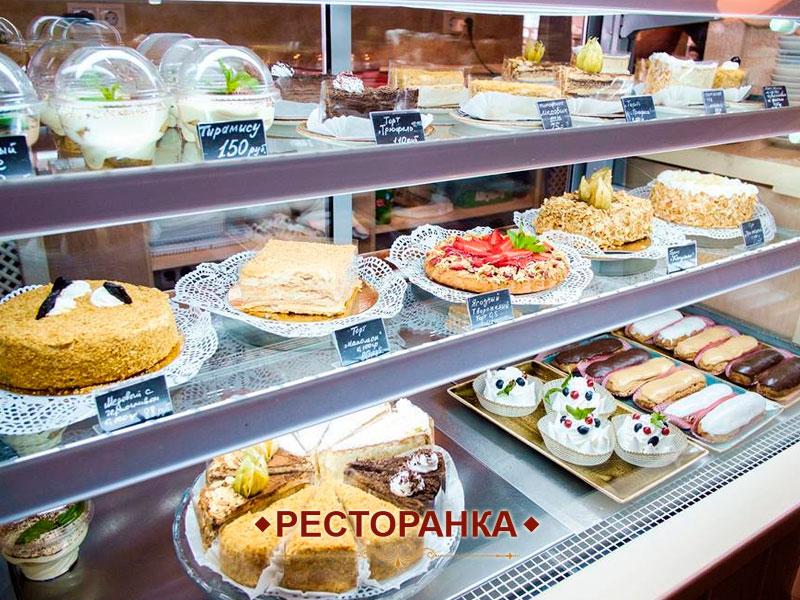 Ростов на дону пироги