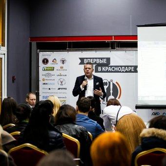 «Все включено» в Краснодаре - форум отельеров и рестораторов