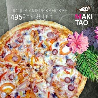 Большая, горячая, итальянская — пицца с доставкой на дом!
