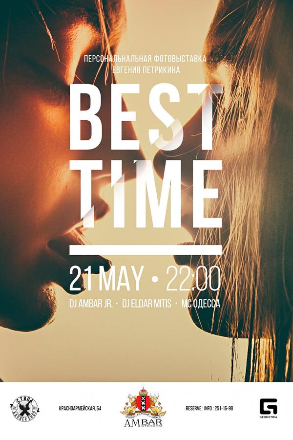 """Персональная фотовыставка """"Best Time"""""""