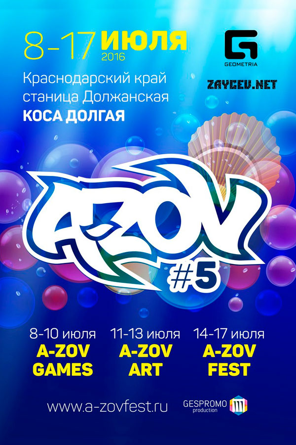 A-ZOV FEST 2016