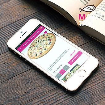 Интересное приложение доставки еды в Краснодаре