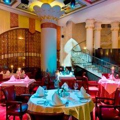 Ресторан Атон Краснодар