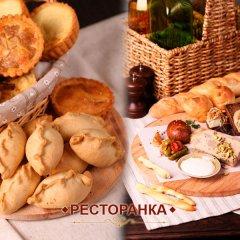 Меню кафе Багет-Паштет в Ростове на Дону