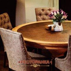 Багет-Паштет Ростов на Дону