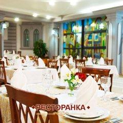Ресторан «Синема» в Ростове-на-Дону фотографии