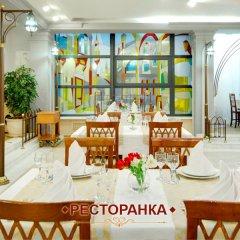 Ресторан «Синема» в Ростове-на-Дону проведение свадьбы