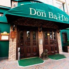 Ресторан Don Bazilio в Краснодаре