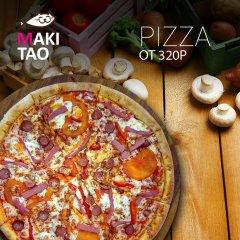 Пиццерия Краснодар, более 15 видов пиццы