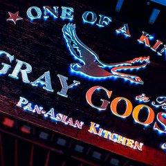 Престижный ресторан Gray Goose Cafe фото отчеты
