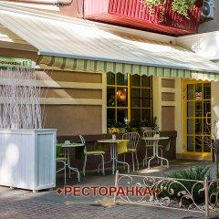 Вегетарианское кафе «Лимон и Мята» в Ростове на Дону
