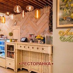 Кафе «Лимон и Мята» в Ростове на Дону