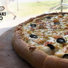 Пицца в Краснодаре
