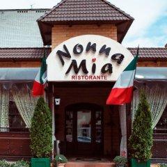 Итальянские ресторан Nonna Mia