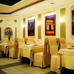 Ресторан «Ностальжи» ФМР