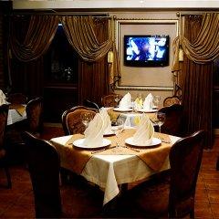 Ресторан «Пандок»