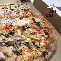 Пицца мексиканская доставка в Краснодаре, заказ по телефону