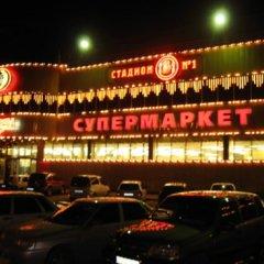 Пивной ресторан Стадион №1 в Краснодаре