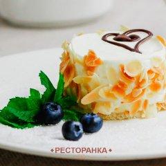 Десерты кафе «Ti Amo» от шеф повара