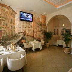 Меню ресторана Венеция