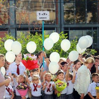Где в Краснодаре отметить 1 сентября?