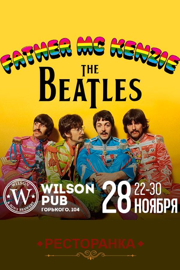 Вечеринка «The Beatles Night»
