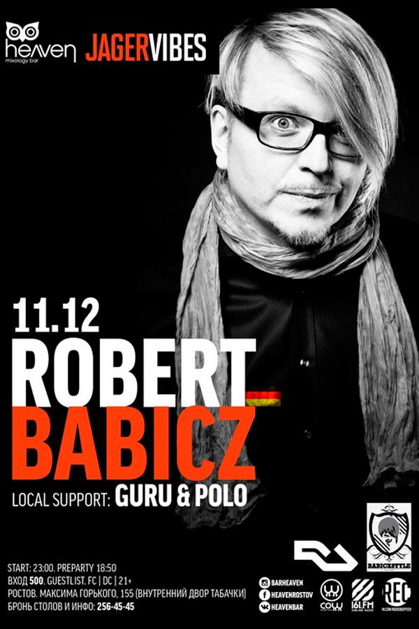 Robert Babicz в баре Heaven