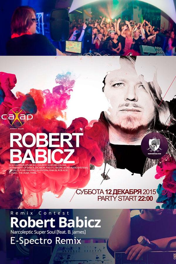 Robert Babicz / Сахар