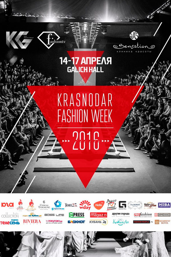 Krasnodar Fashion Week - 2 сезон
