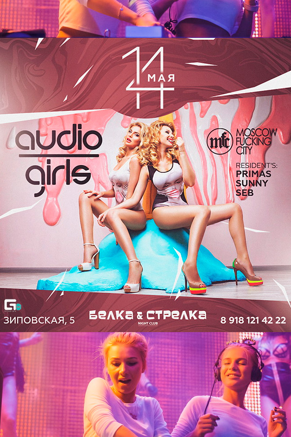 AUDIO GIRLS (MOSCOW)
