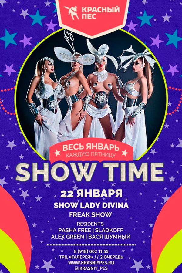 Lady Divina Show / Красный пес
