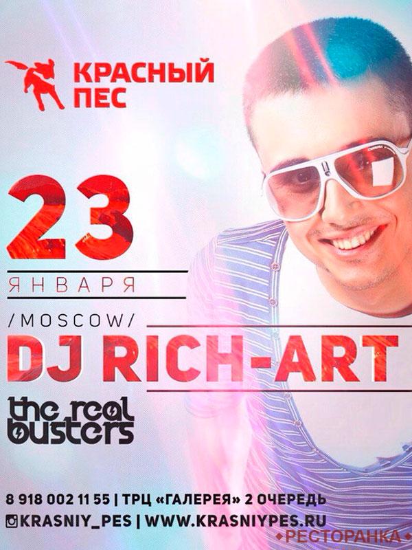 DJ Rich-Art / Красный пес