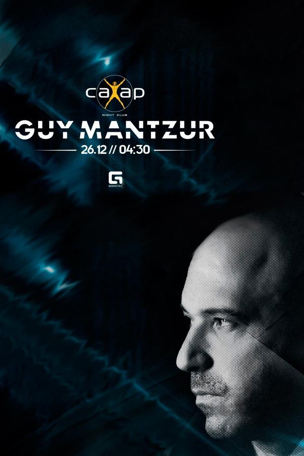 Guy Mantzur / клуб «Сахар»
