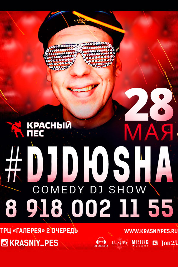 DJ DЮSHA в Краснодаре