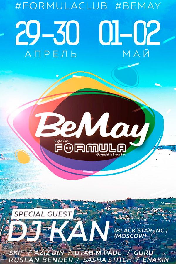 BeMay Weekend в Formula Club