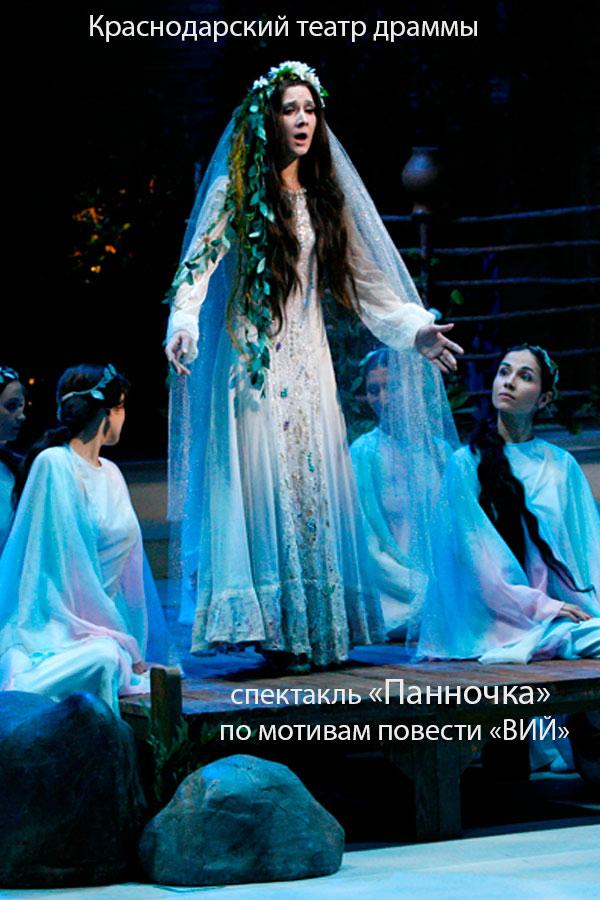 В театр с мамой! - акция от Краснодарского театра драммы