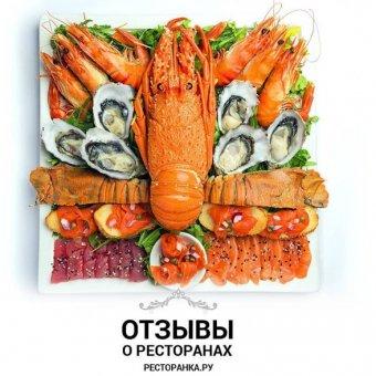 Отзывы о ресторанах Краснодара