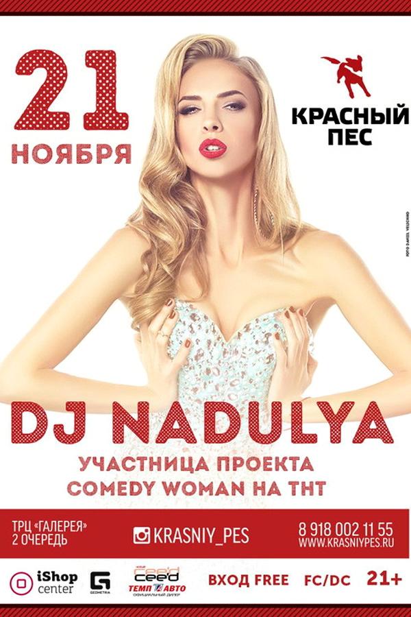 DJ Nadulya в гастропабе Красный пес