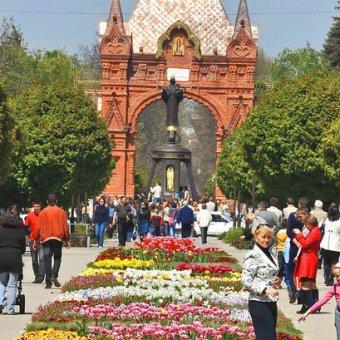 День города Краснодар 2016 программа мероприятий