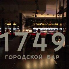 Городской бар 1749