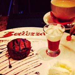 Меню ресторана Bellezza в Краснодаре
