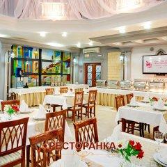 Ресторан «Синема» в Ростове-на-Дону интерьер фотографии