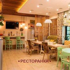 Фото вегетарианское кафе «Лимон и Мята»