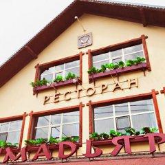 Мадьяр