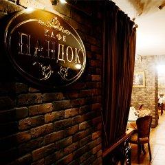 Ресторан «Пандок» отзывы и фотографии