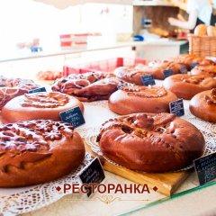 Пироги  «Пироги Кучкова» фотографии отзывы