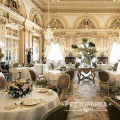 Банкетный зал на 5 10 и более гостей для самых важных мероприятий и празднований