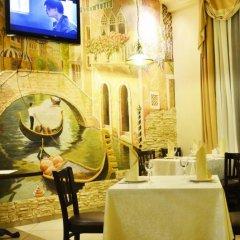 Итальянский ресторан Венеция в Краснодаре