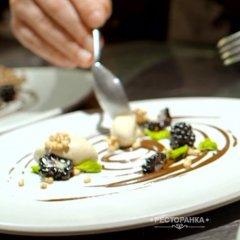 Изысканные блюда и традицонные